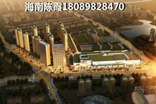 焱方花园酒店生活