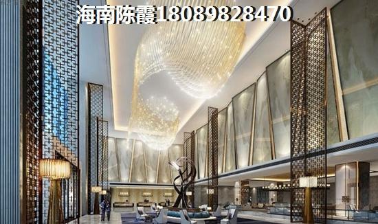 海南焱方花园酒店